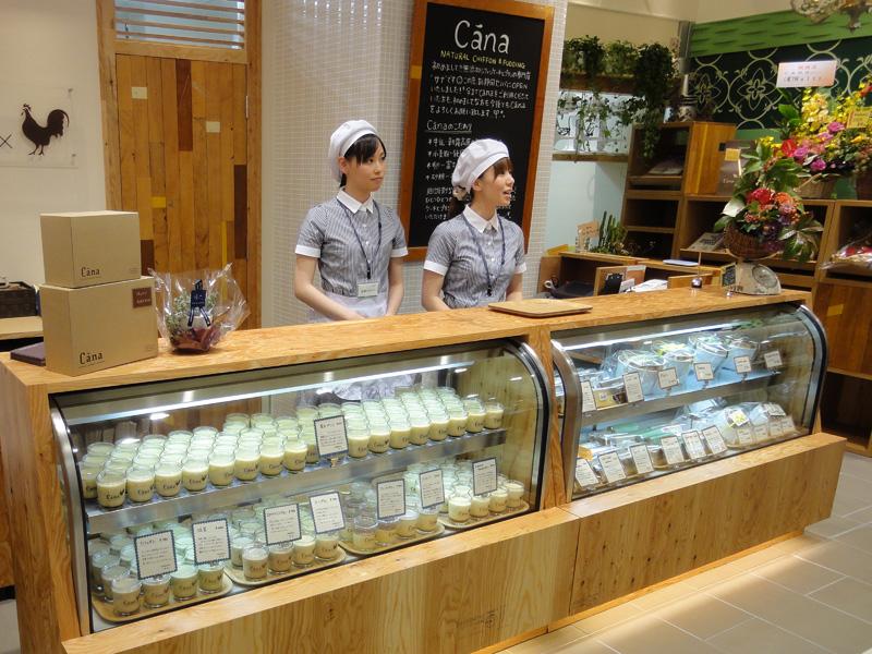 http://www.asagiri-milk.jp/uploadimage/111003cana01.jpg