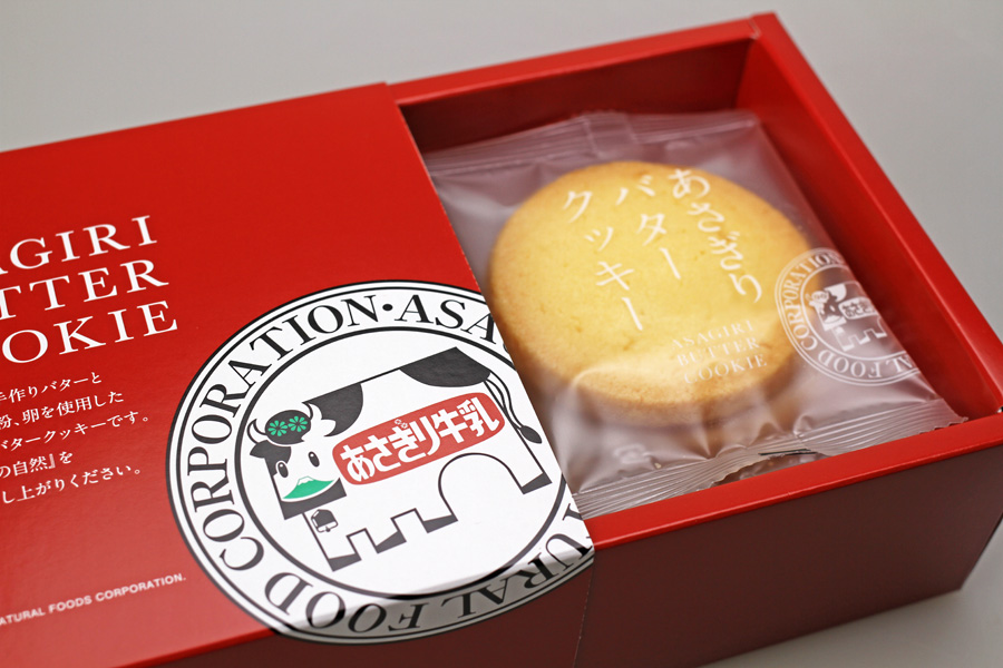 http://www.asagiri-milk.jp/uploadimage/141027cookie.jpg