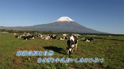 asagiri_himitsu.jpg